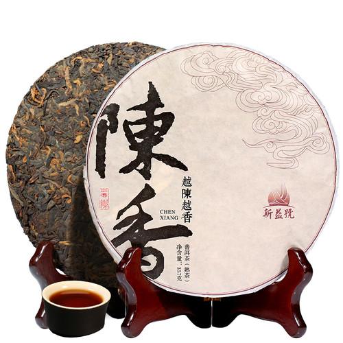 Xin Yi Hao Brand Yue Chen Yue Xiang Pu-erh Tea Cake 2019 357g Ripe