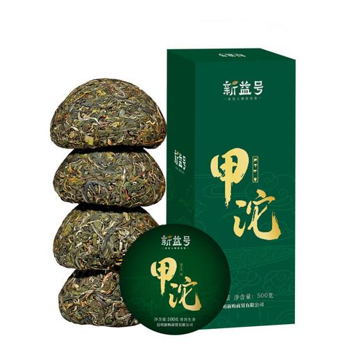 Xin Yi Hao Brand Jia Tuo Pu-erh Tea Tuo 2020 100g*5 Raw