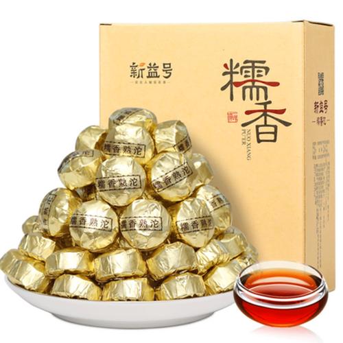 Xin Yi Hao Brand Nuo Xiang Pu-erh Tea Tuo 2020 1000g Ripe