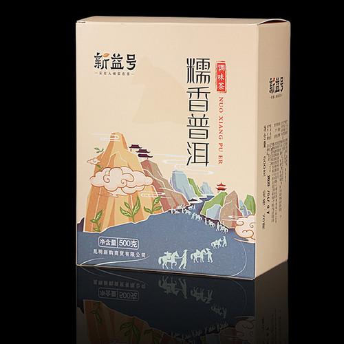 Xin Yi Hao Brand Nuo Xiang Little Jade Cake Pu-erh Tea Cake 2020 1000g Ripe