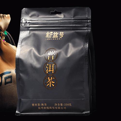 Xin Yi Hao Brand Nuo Xiang Tea Fossil Pu-erh Tea Tuo 2020 250g*3 Ripe
