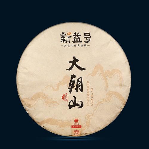 Xin Yi Hao Brand Dachaoshan Ancient Tree Pu-erh Tea Cake 2020 357g Raw