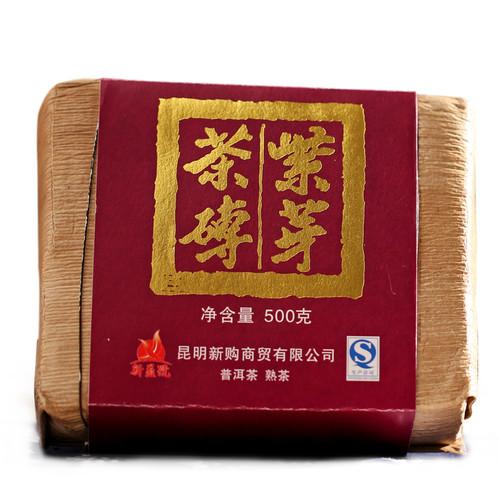 Xin Yi Hao Brand Purple Bud Tea Brick Pu-erh Tea Brick 2014 500g Ripe