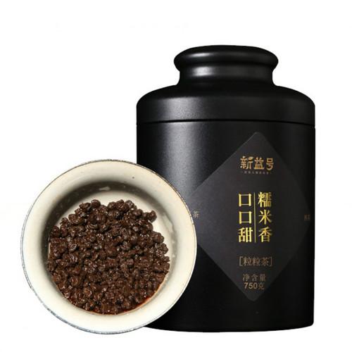 Xin Yi Hao Brand Nuo Mi Xiang Li Li Cha Pu-erh Tea Tuo 2019 750g Ripe