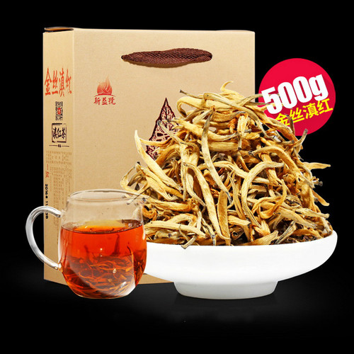 Xin Yi Hao Brand Jin Si Dian Hong Yunnan Black Tea 500g