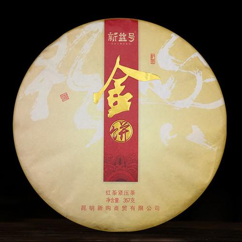 Xin Yi Hao Brand Golden Cake Dian Hong Yunnan Black Tea 357g