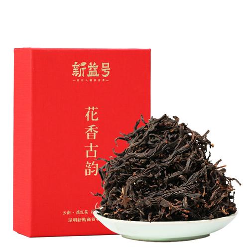 Xin Yi Hao Brand Huaxiang Guyun Dian Hong Yunnan Pasha Ancient Tree Black Tea 200g