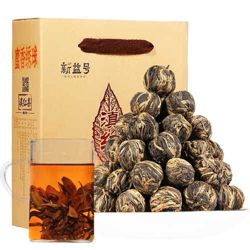 Xin Yi Hao Brand Mi Xiang Hydrangea Dian Hong Yunnan Black Tea 500g
