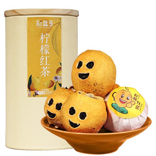 Xin Yi Hao Brand Lemon Black Tea Stuffed In Little Dried Lemon Fruit 150g