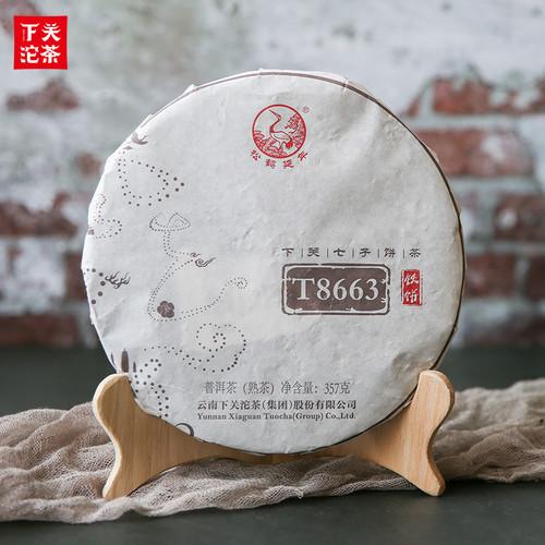 XIAGUAN Brand T8663 Pu-erh Tea Cake 2019 357g Ripe