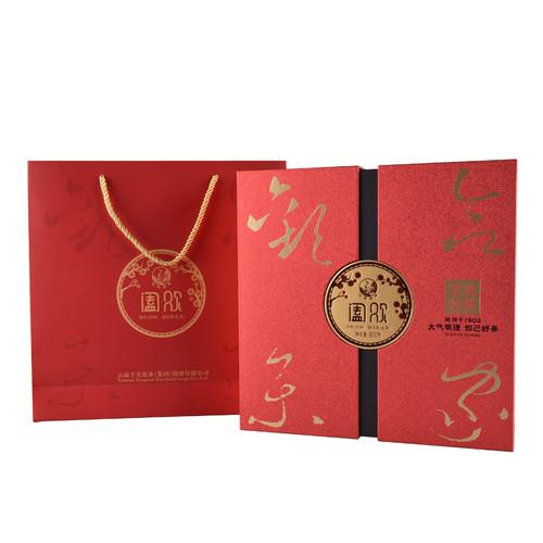 XIAGUAN Brand He Huan Gift Box Pu-erh Tea Cake 2018 800g Raw