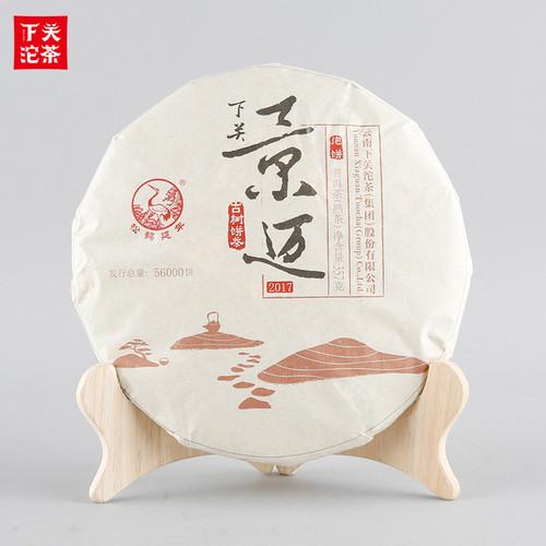 XIAGUAN Brand Jingmai Ancient Tree Pu-erh Tea Cake 2017 357g Ripe