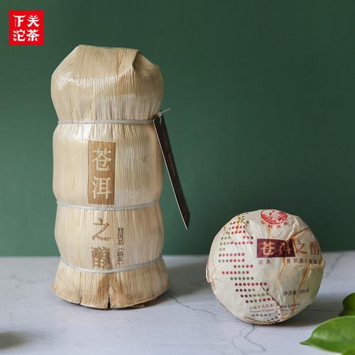 XIAGUAN Brand Cang Er Zhi Chun Pu-erh Tea Tuo 2019 900g Ripe