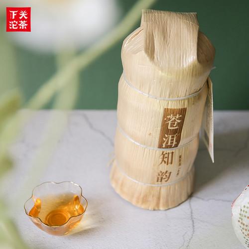 XIAGUAN Brand Cang Er Zhi Yun Pu-erh Tea Tuo 2019 1000g Raw