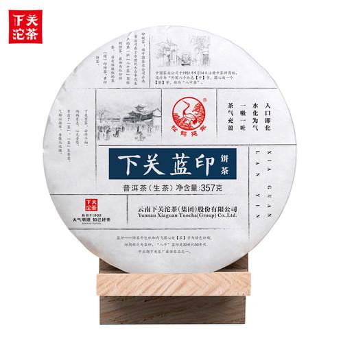 XIAGUAN Brand Lan Yin Pu-erh Tea Cake 2018 357g Raw