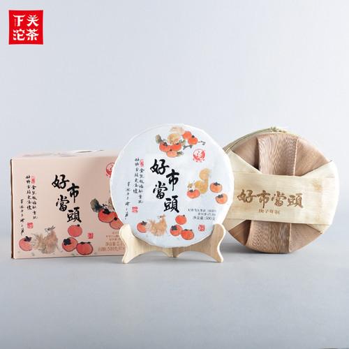 XIAGUAN Brand Hao Shi Dang Tou Pu-erh Tea Cake 2019 500g Raw
