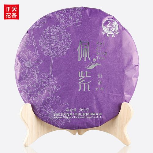 XIAGUAN Brand Pei Zi Pu-erh Tea Cake 2017 360g Raw