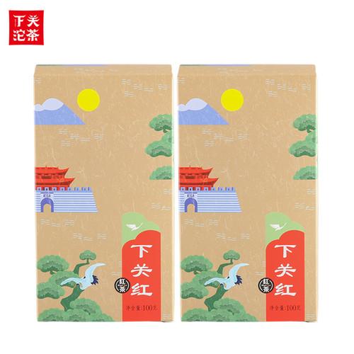 XIAGUAN Brand Dian Hong Yunnan Black Tea 100g*2
