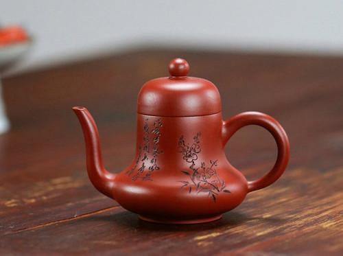 Handmade Yixing Zisha Clay Teapot Huisi 130ml