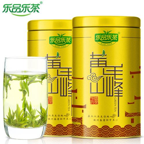 LEPINLECHA Brand Ming Qian Gold Jar Huang Shan Mao Feng Yellow Mountain Green Tea 65g*2