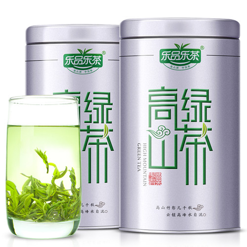 LEPINLECHA Brand High Mountain Cloud Mist Gao Shan Yun Wu Cha Chinese Green Tea 125g*2