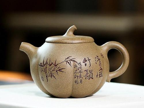 Handmade Yixing Zisha Clay Teapot Quiyun 160ml