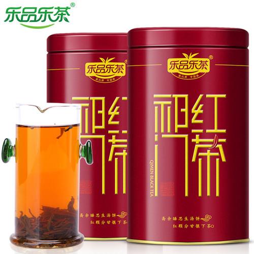 LEPINLECHA Brand Hong Xiang Luo Qi Men Hong Cha Chinese Gongfu Keemun Black Tea 125g*2