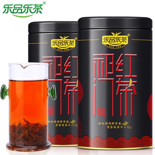 LEPINLECHA Brand Qi Men Hong Cha Chinese Gongfu Keemun Black Tea 125g*2