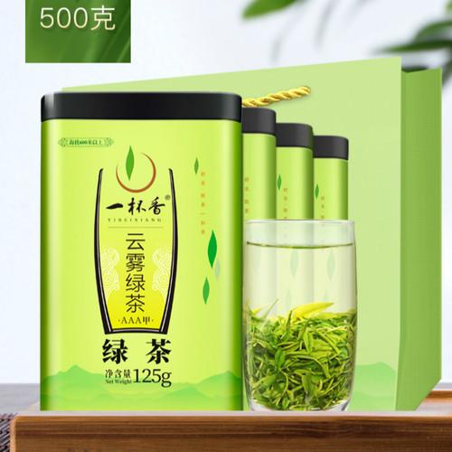 YIBEIXIANG TEA Brand AAA Jia Cloud Mist Gao Shan Yun Wu Cha Chinese Green Tea 125g*4
