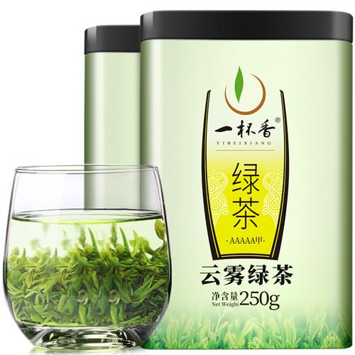 YIBEIXIANG TEA Brand AAAA Cloud Mist Gao Shan Yun Wu Cha Chinese Green Tea 250g*2