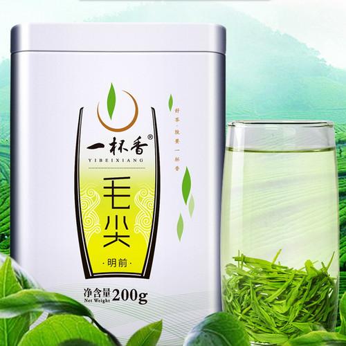 YIBEIXIANG TEA Brand Ming Qian Featured Xin Yang Mao Jian Xinyang Downy Tip Chinese Green Tea 200g