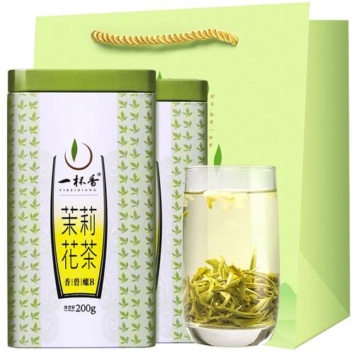 YIBEIXIANG TEA Brand Mo Li Xiang Bi Luo Jasmine Silver Buds Green Tea 200g*2
