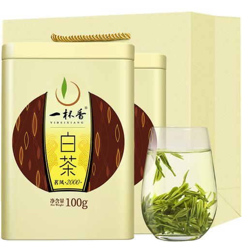 YIBEIXIANG TEA Brand Mingfeng 2000 An Ji Bai Pian An Ji Bai Cha Green Tea 100g*2