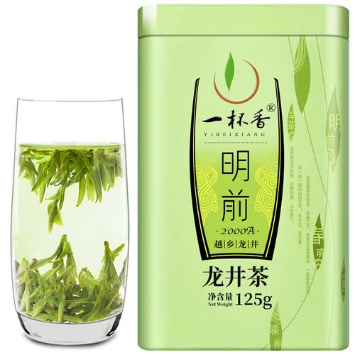YIBEIXIANG TEA Brand Ming Qian 2000A Long Jing Dragon Well Green Tea 125g