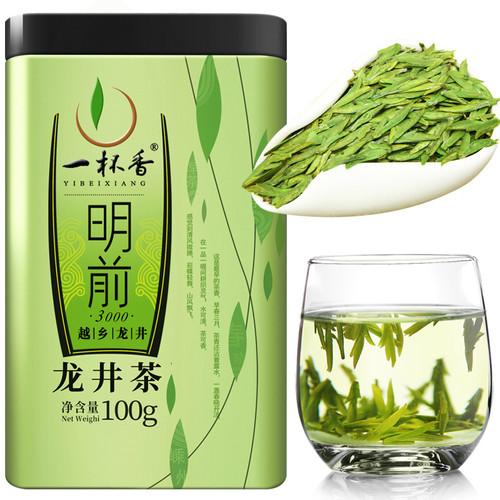 YIBEIXIANG TEA Brand Ming Qian 3000 Long Jing Dragon Well Green Tea 100g