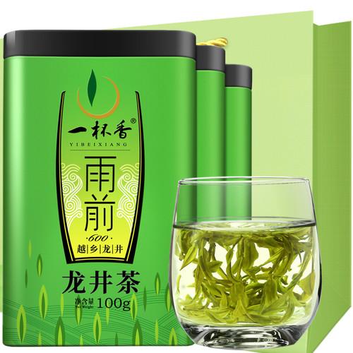 YIBEIXIANG TEA Brand Yu Qian 600 Long Jing Dragon Well Green Tea 100g*3