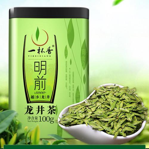 YIBEIXIANG TEA Brand Ming Qian 5000 Long Jing Dragon Well Green Tea 100g