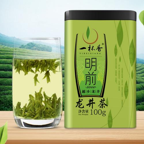YIBEIXIANG TEA Brand Ming Qian 6000 Long Jing Dragon Well Green Tea 100g