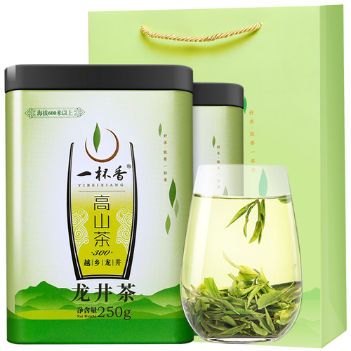 YIBEIXIANG TEA Brand Ming Qian High Mountain 300 Long Jing Dragon Well Green Tea 250g*2
