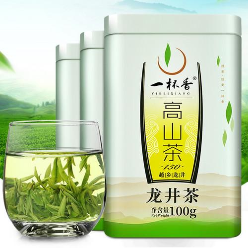 YIBEIXIANG TEA Brand Ming Qian High Mountain 150 Long Jing Dragon Well Green Tea 100g*3