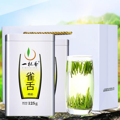 YIBEIXIANG TEA Brand Ming Qian Featured Que She Sparrow's Tongue Chinese Green Tea 125g*2