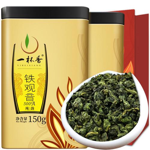 YIBEIXIANG TEA Brand Pure Rhyme 500A Tie Guan Yin Chinese Oolong Tea 150g*2