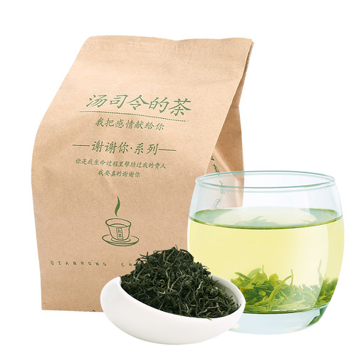 QIANHONG Brand Green Diamond Yixing Yang Xian Xue Ya Snow Bud Snowy Sprout China Green Tea 40g