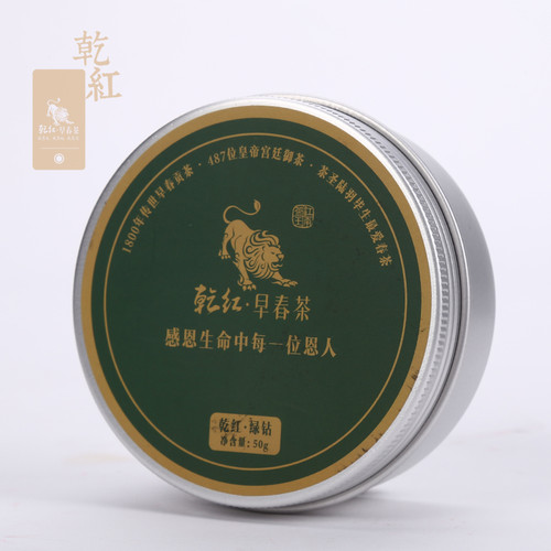 QIANHONG Brand Green Diamond Yixing Yang Xian Xue Ya Snow Bud Snowy Sprout China Green Tea 50g*2
