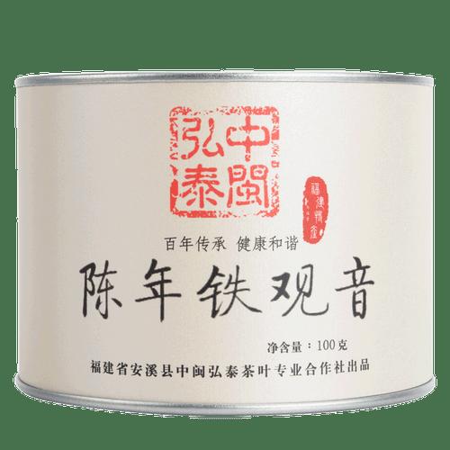 ZHONG MIN HONG TAI Brand C10 Chen Nian Anxi Tie Guan Yin Chinese Oolong Tea 100g