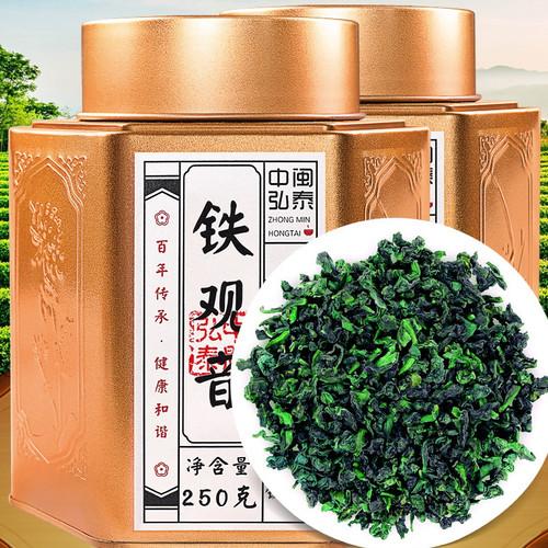 ZHONG MIN HONG TAI Brand Gan De Premium Grade Nongxiang Anxi Tie Guan Yin Chinese Oolong Tea 250g*2