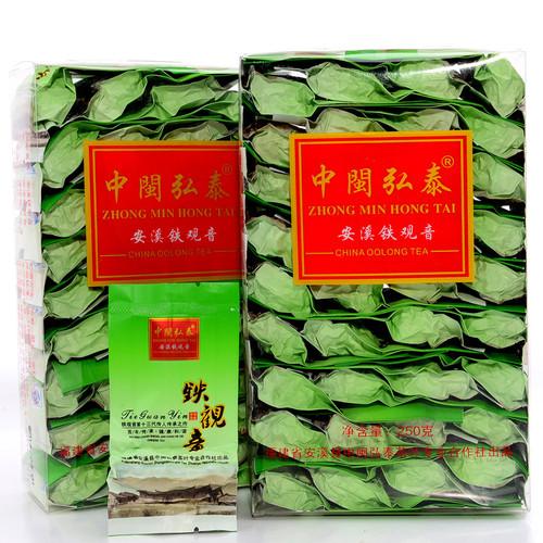 HONG MIN HONG TAI Brand Alpine 1736 Nongxiang Anxi Tie Guan Yin Chinese Oolong Tea 250g*2