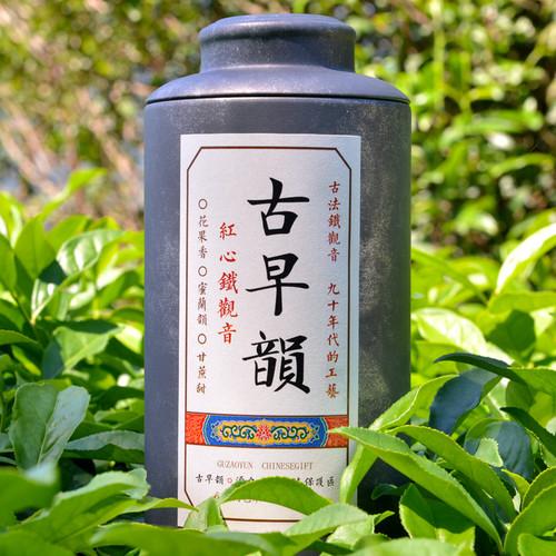 ZHONG MIN HONG TAI Brand Gu Zao Yun Tan Bei Red Heart Anxi Tie Guan Yin Chinese Oolong Tea 125g