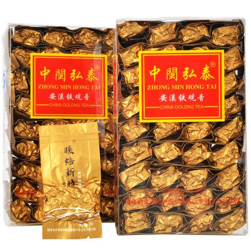 ZHONG MIN HONG TAI Brand Tan Bei Nuan Bei Xin Qing Nongxiang Anxi Tie Guan Yin Chinese Oolong Tea 250g*2