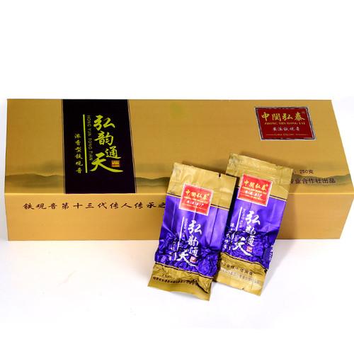 ZHONG MIN HONG TAI Brand Hongyun Tongtian Premium Grade Nongxiang Anxi Tie Guan Yin Chinese Oolong Tea 250g